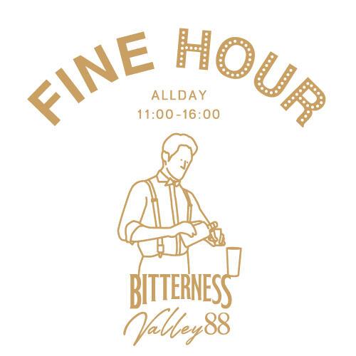 〈 FINE HOUR 〉 毎日11:00~16:00がお得に飲める!!