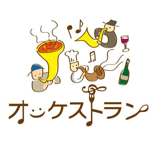 【7月24日、25日開催】生演奏と一緒に各店舗のメニューが楽しめる「夏のオーケストラン」開催決定!