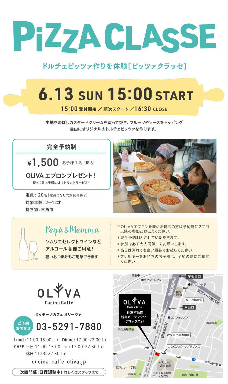 _pizzania_flyer.jpg