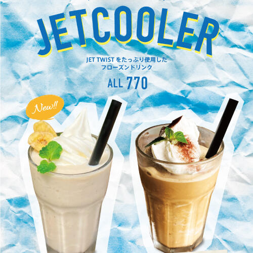 【SEASONAL DRINK】SJCのひんやり美味しいフローズンドリンク!