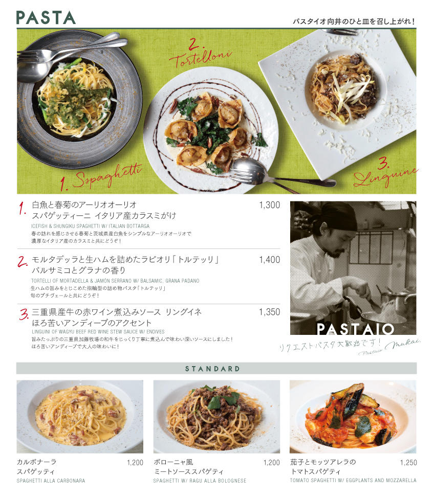 gmck_dinner1801_pasta.jpg