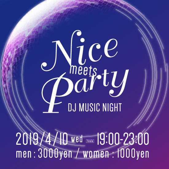 DJナイトイベント開催!!