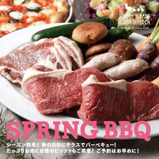 テラスでSPRING BBQ♪