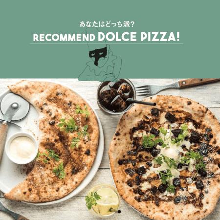 あなたはどっち派?Recommend Dolce Pizza!