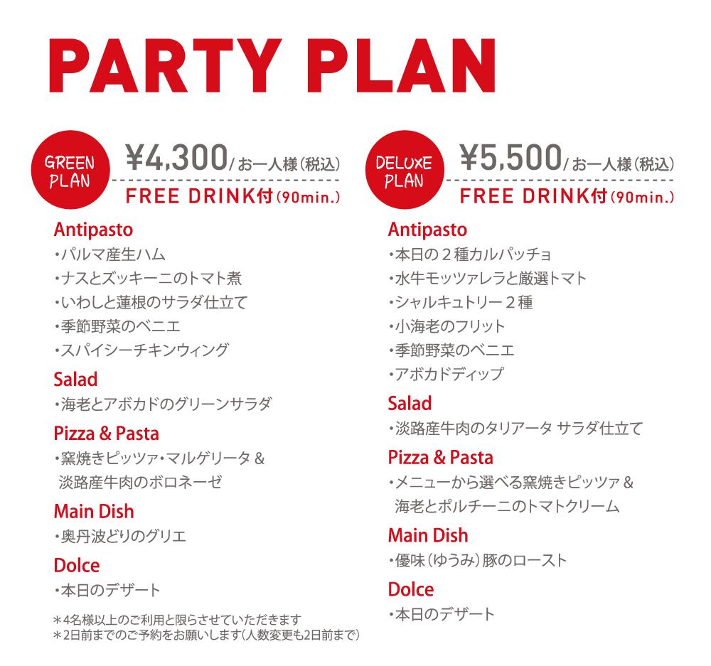ITG_1801_plan.png