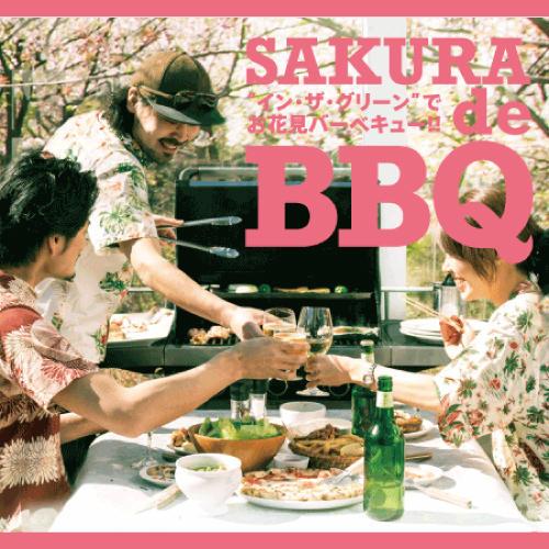 春だ!桜だ!BBQ!