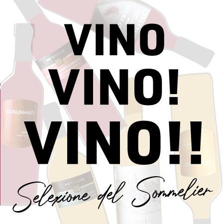 ワイン好きさんのためのWINE SET