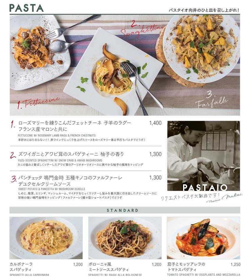 gmck_dinner1710_pasta.jpg