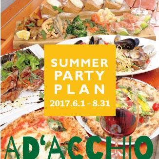 AD'ACCHIO 夏のパーティープラン