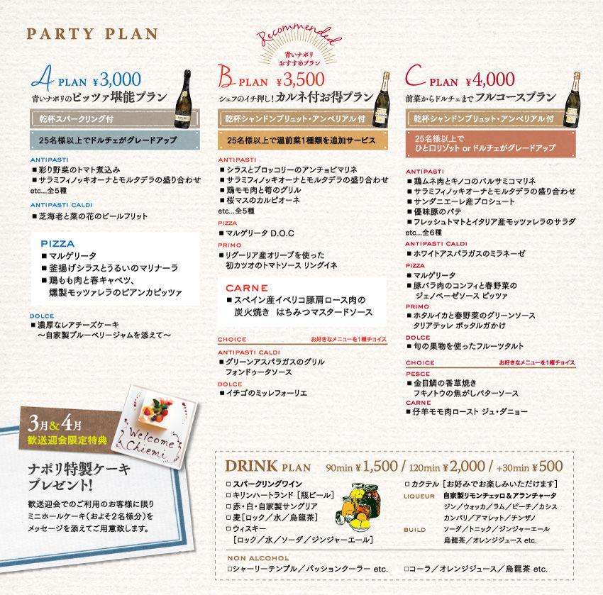 aoi_1902_plan_2.jpg