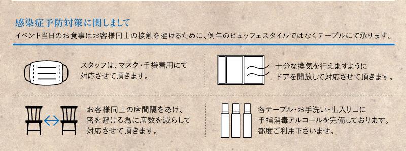 aoi_anniv_web_3.jpg