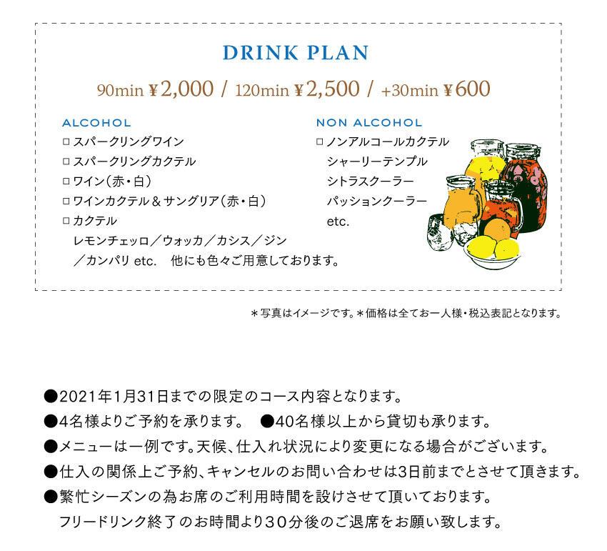 aoi_plan_C.jpg
