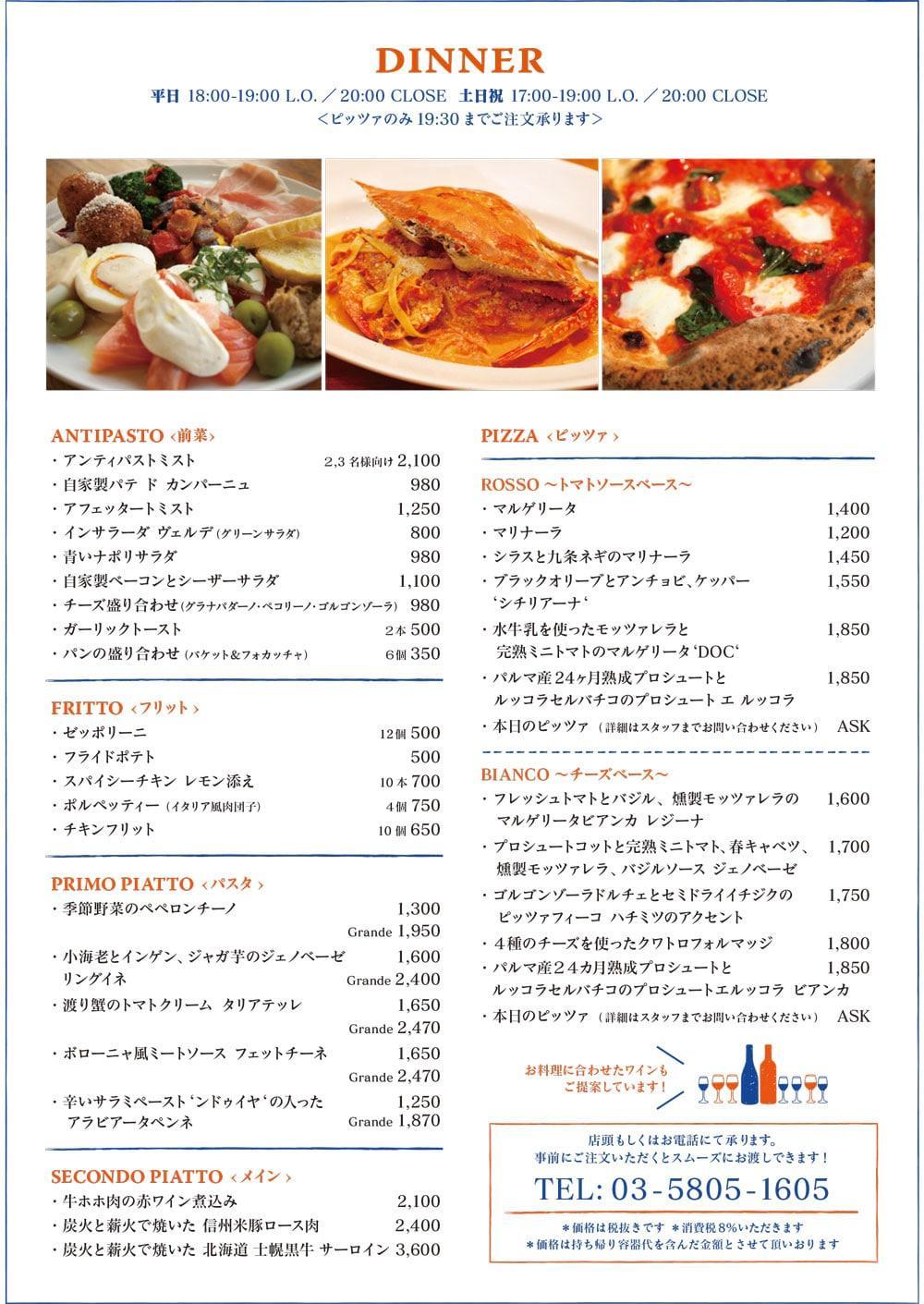 aoi_togo_dinner-min.jpg