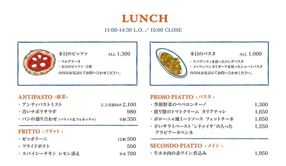 aoi_togo_lunch-min.jpg