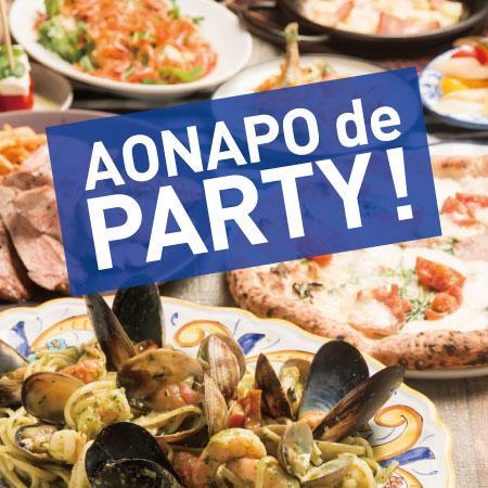 AONAPO de PARTY!