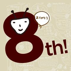 ARINCO TOKYO STATION 8周年記念