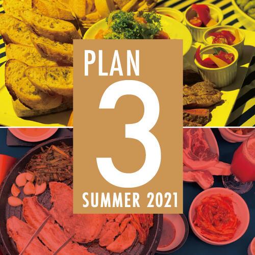 GARB LEAVESの3つのPLAN! 〜 SUMMER 2021 〜