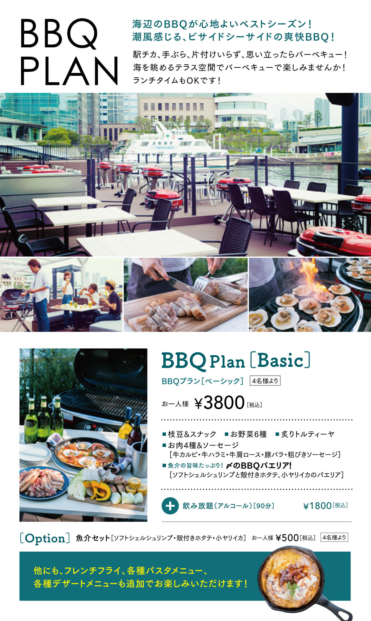 bs_partyplan5.jpg