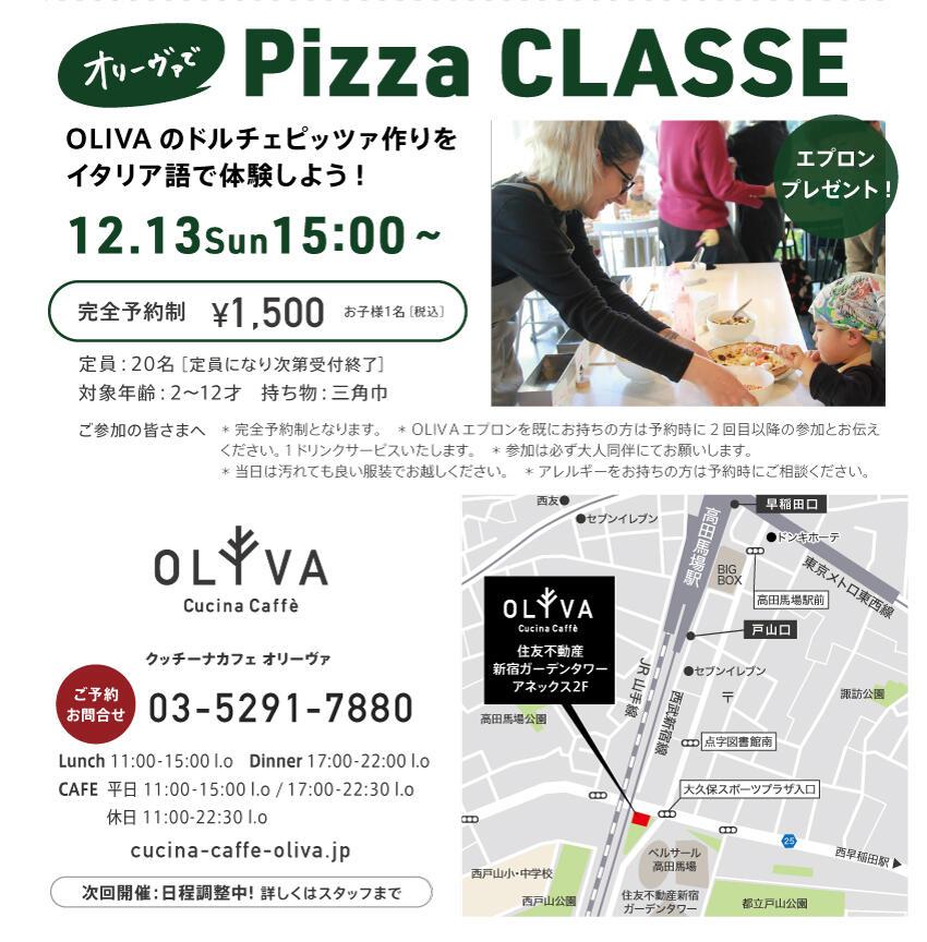 pizzania_01.jpg