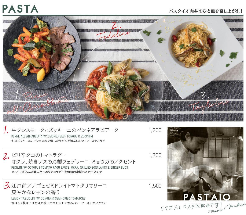 gmck_dinner1708_pasta.jpg