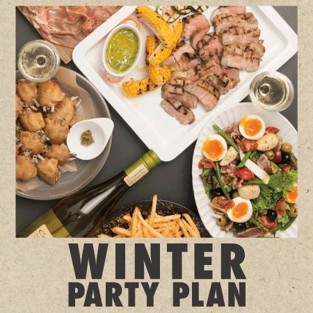 「ザ・カレンダー」冬のパーティープラン