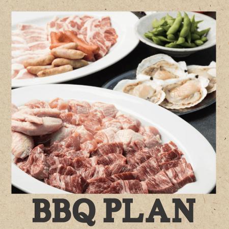開放感たっぷりなテラスで、お肉たっぷりのBBQ!