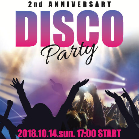 【10.14.sun.17:00 START】ザ・カレンダー2周年記念!DISCO Party 開催!