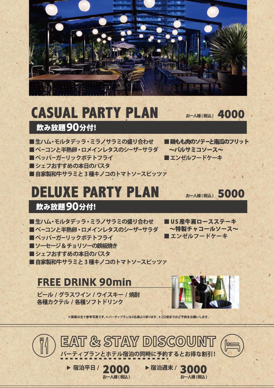 cal_1909_party_2.jpg
