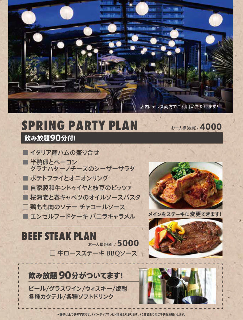 cal_2001_springplan_2.jpg