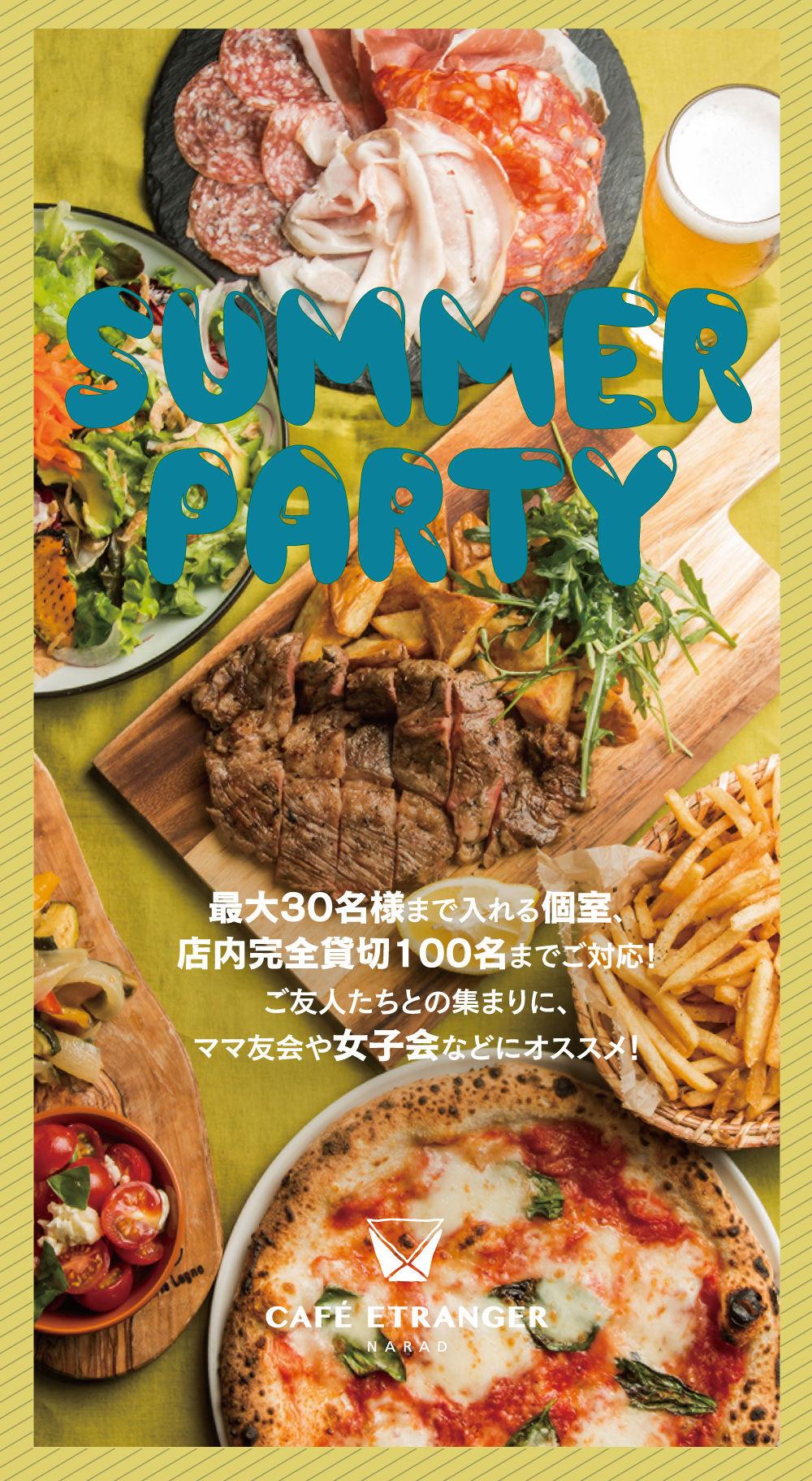 ce_1807_party_1.jpg