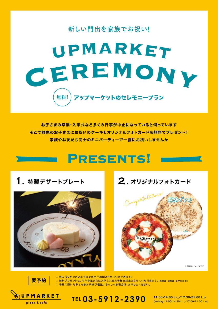ceremony_01.jpg