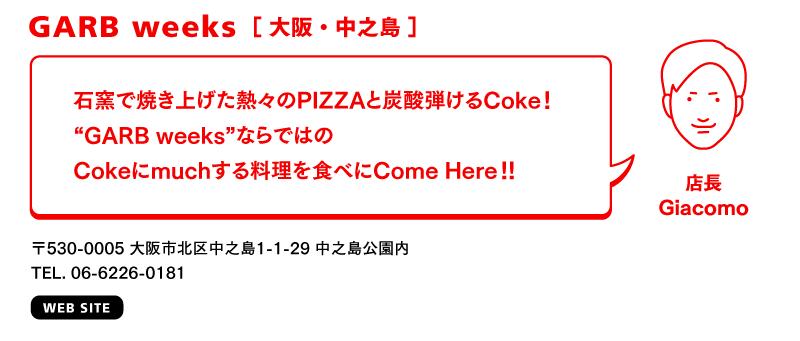 cokemix_2.png