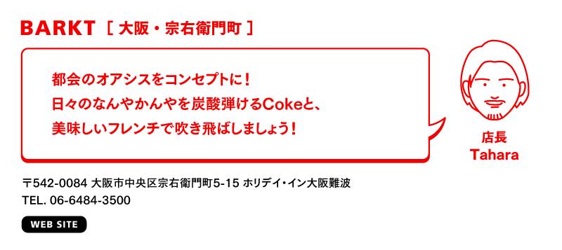 cokemix_5.png