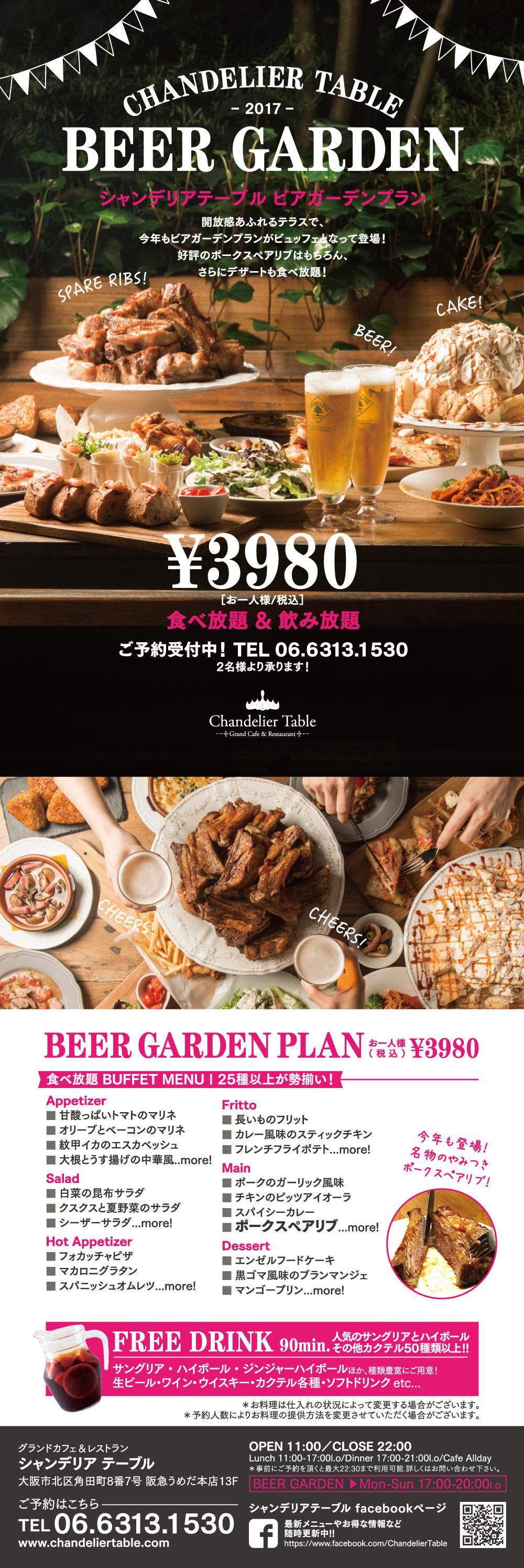 ct_1704_beer2.jpg