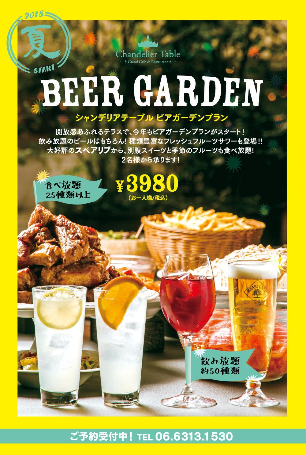 ct_1803_beer_1.jpg