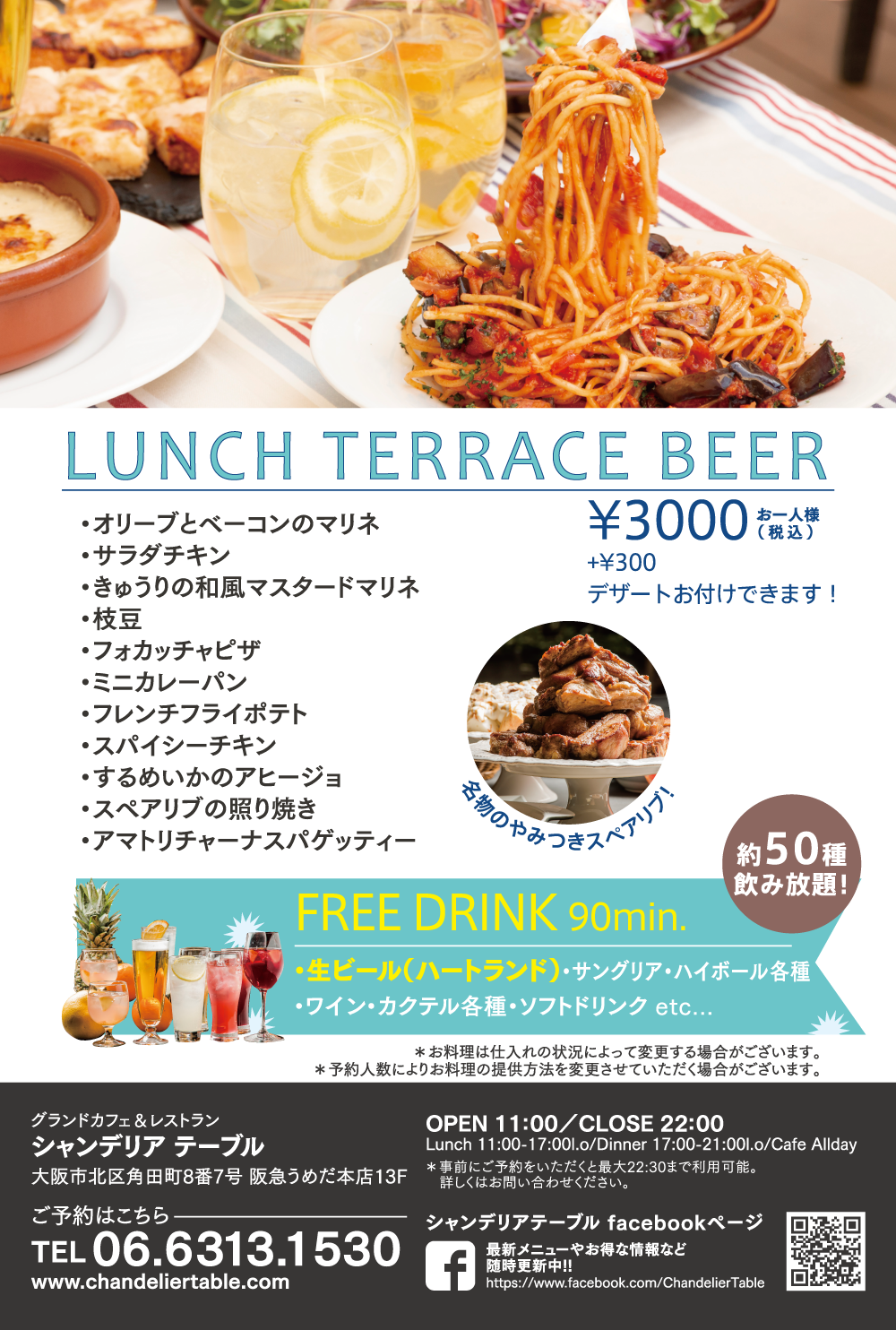 ct_1903_beerlunch_2.png