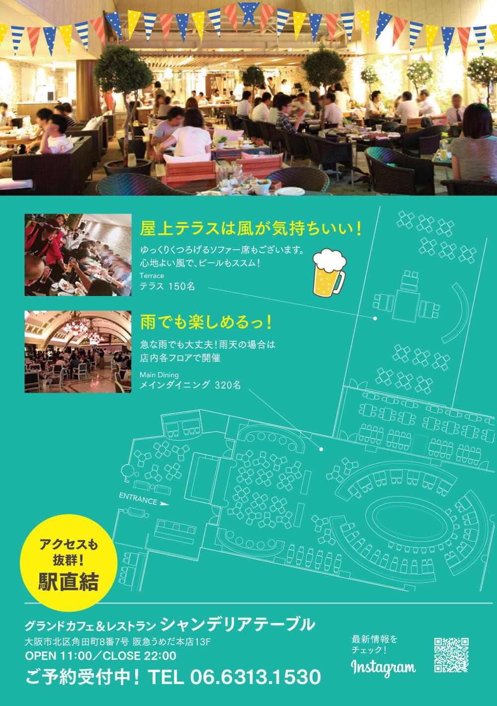 ct_2107_beer_4.jpg