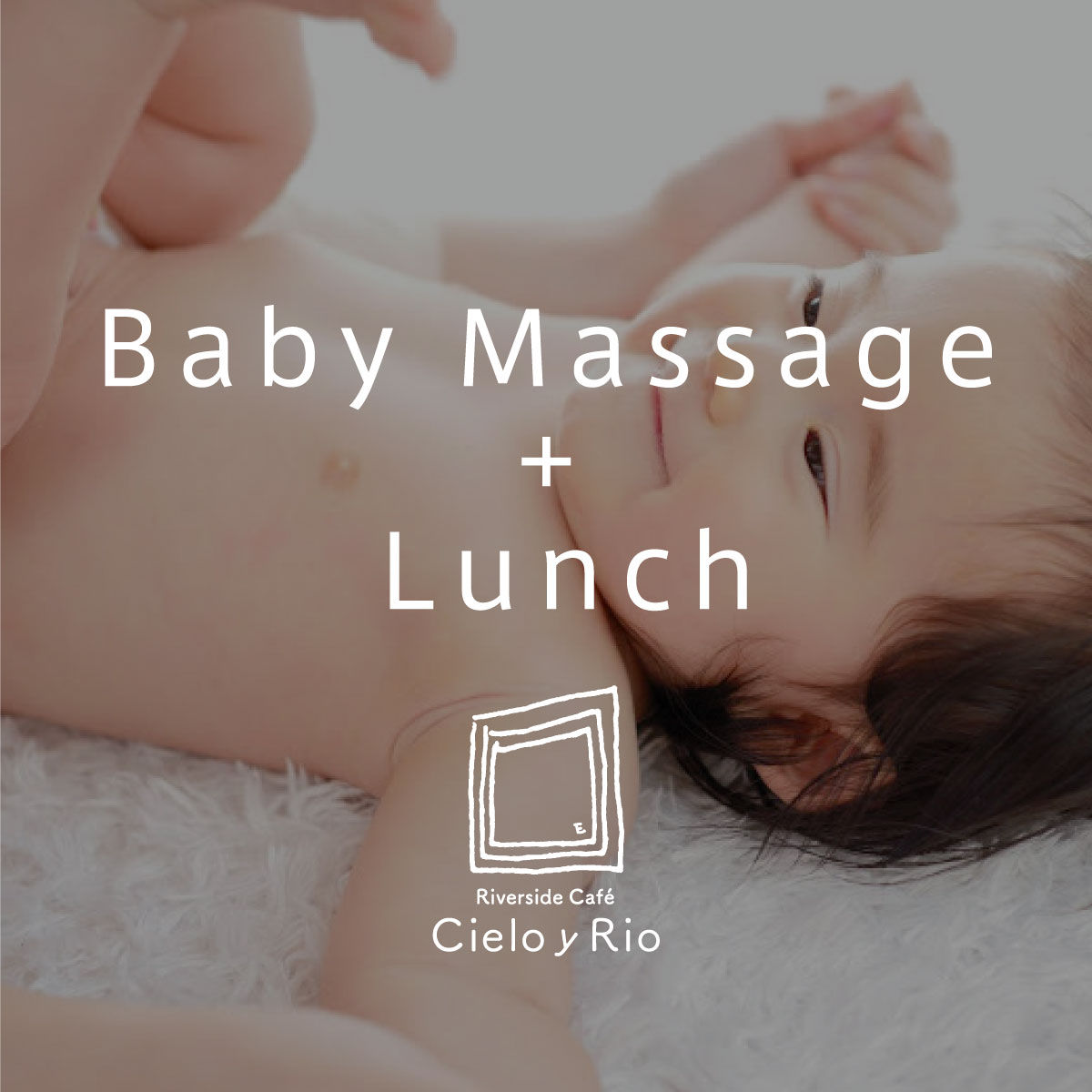 [第2・4金曜日 開催]Baby Massage + Lunch @蔵前Cielo y Rio