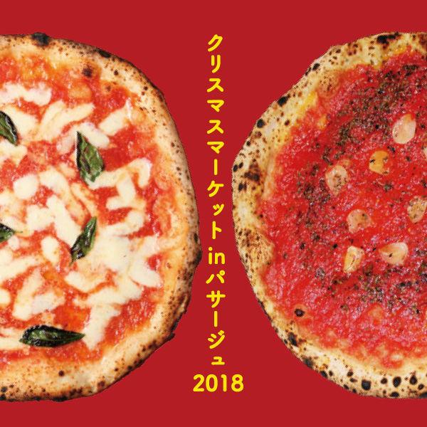冬の福岡「クリスマスマーケットinパサージュ」にミケーレも出店!