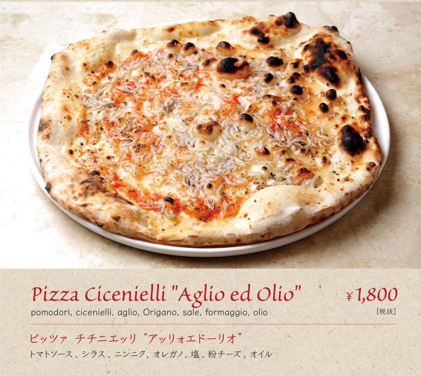dme_pizza_cicenielli_02.jpg
