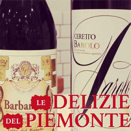 ピエモンテ州ワイン&アンティパストはいかが?