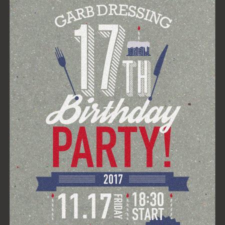ドレッシング17回目のお誕生日パーティー開催!