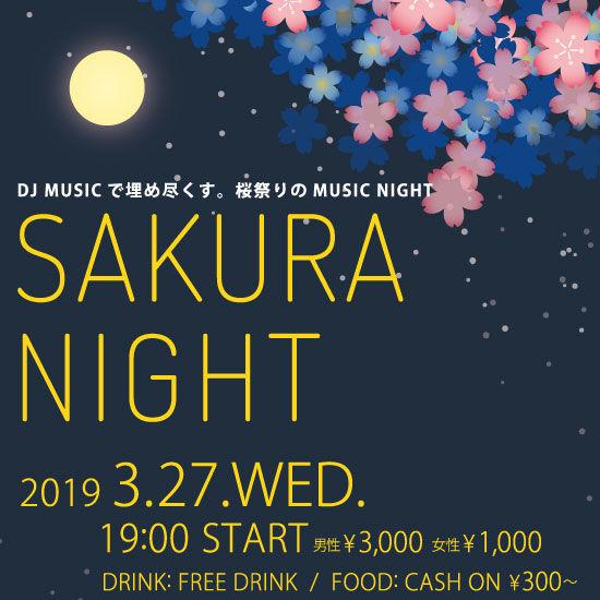 DJをゲストに迎えて桜祭りのMUSIC NIGHT!!