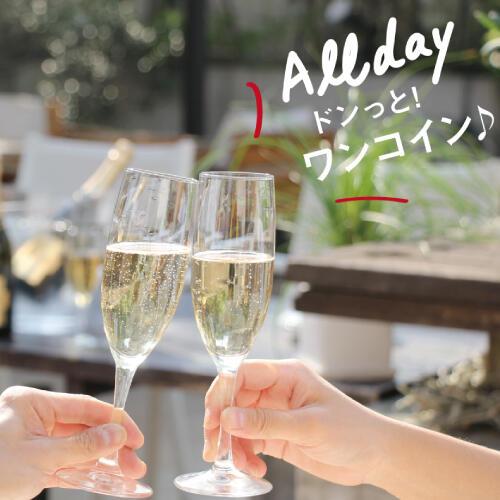 【ご好評により7/31まで延長!】ワイン好きにはたまらない!ワイン2大特典