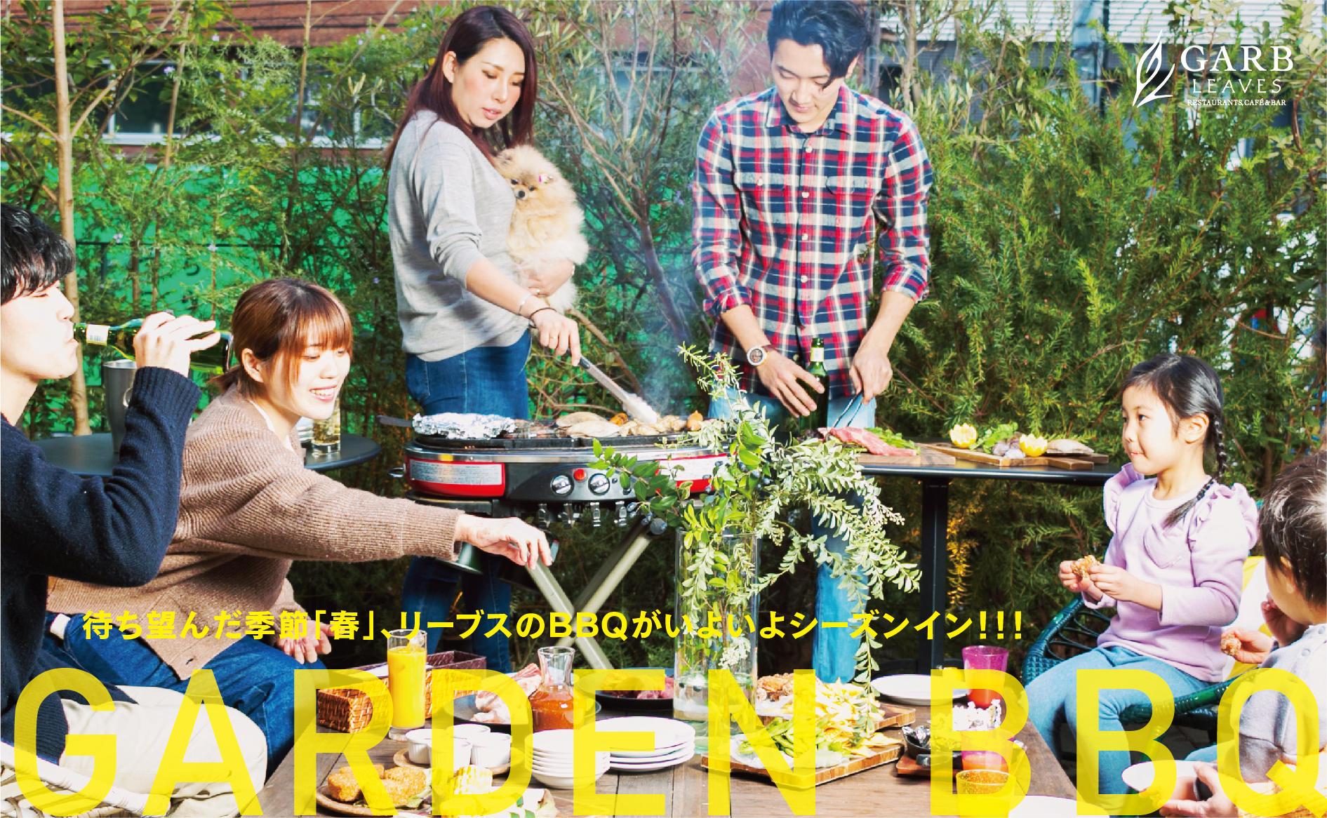 _gl_200121_春プラン_デザイン見本-04.jpg