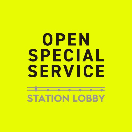 STATION LOBBY オープン スペシャル サービス!事前予約とWEB予約でお得に!