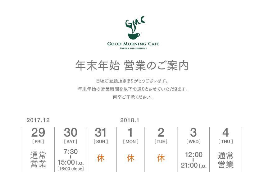gmck_1712_info.jpg