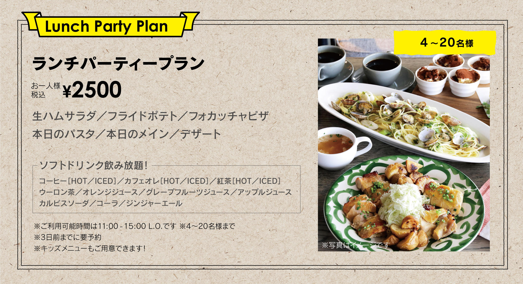mu_19701_lunchplan_main.jpg