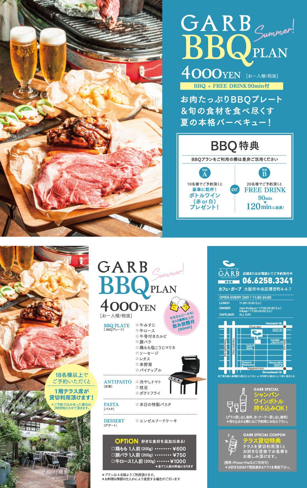garb_1706_bbq.jpg