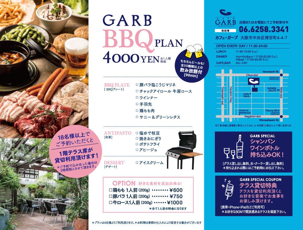 garb_1803_BBQ_2b.jpg